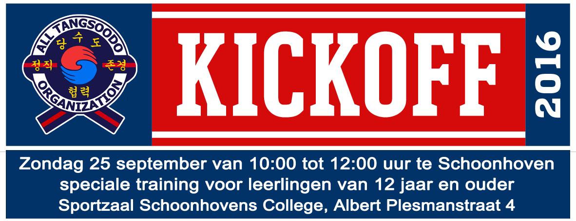 kickoff-2016